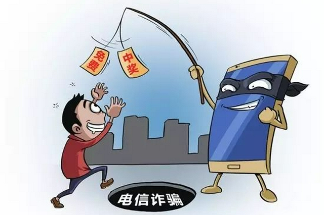 陕西侦办网络诈骗等案件4465起 抓获犯罪嫌疑人4594名