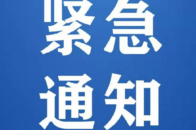 陕西历史博物馆:自10月19日起 外省观众持本人48小时内核酸阴