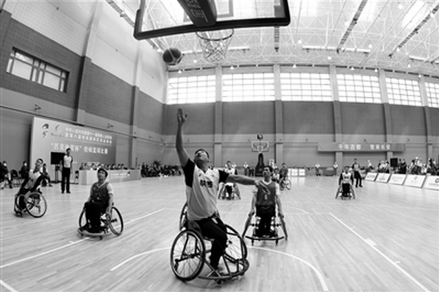 残特奥会轮椅篮球(男子组) 陕西队胜河南队挺进四强