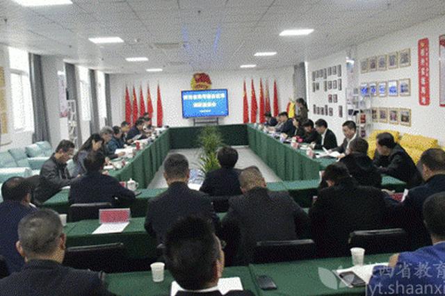 陕西省高考综合改革实施方案预计在2022年秋季出台