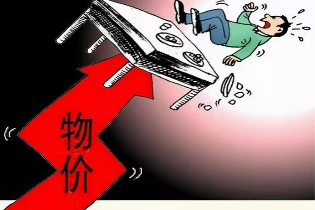 9月份陕西居民消费价格同比上涨1.4% 较上月扩大0.2个百分点