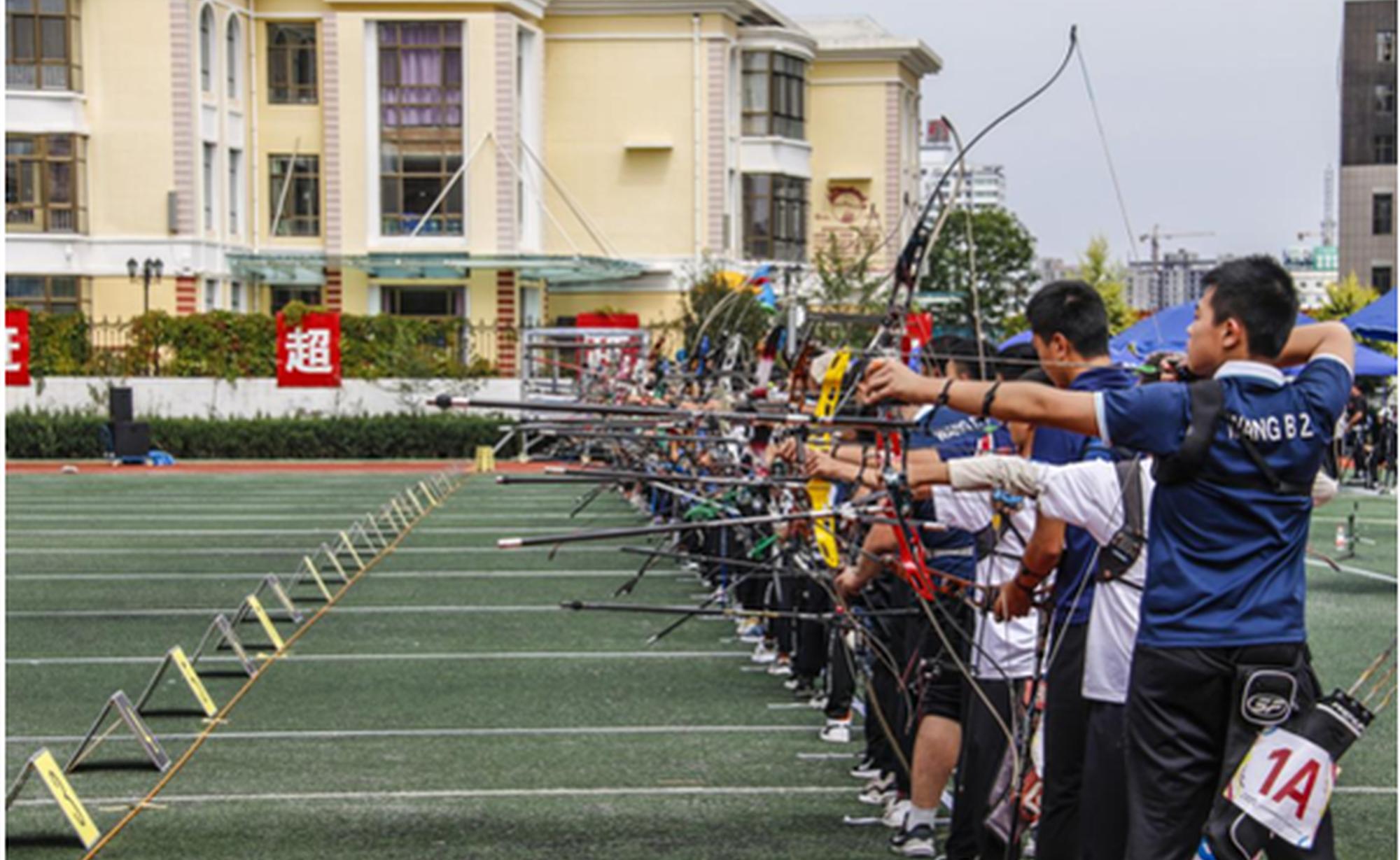 2020陕西青少年射箭榆林获总分第二