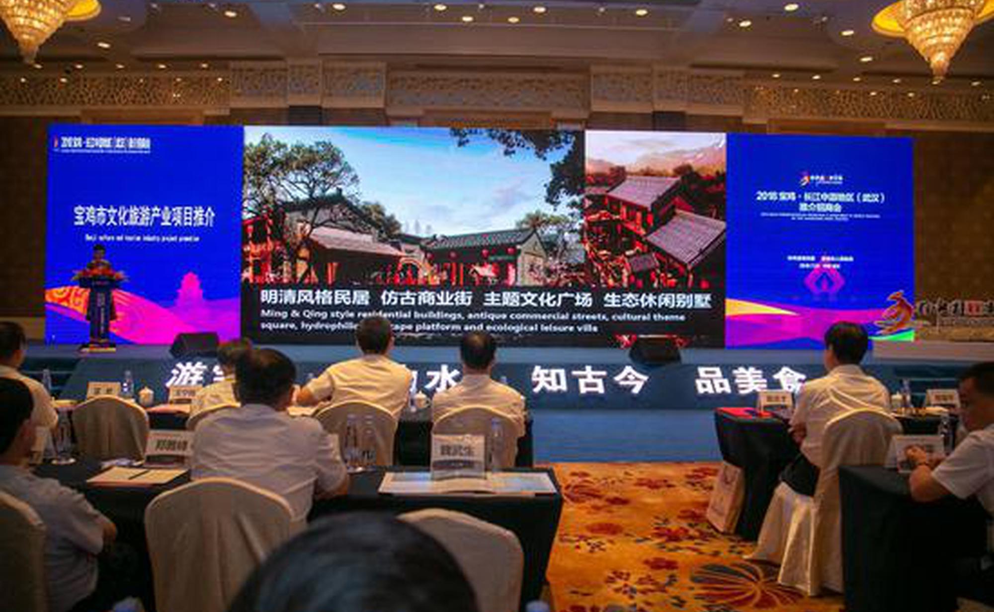宝鸡旅游推出长江中游地区优惠政策