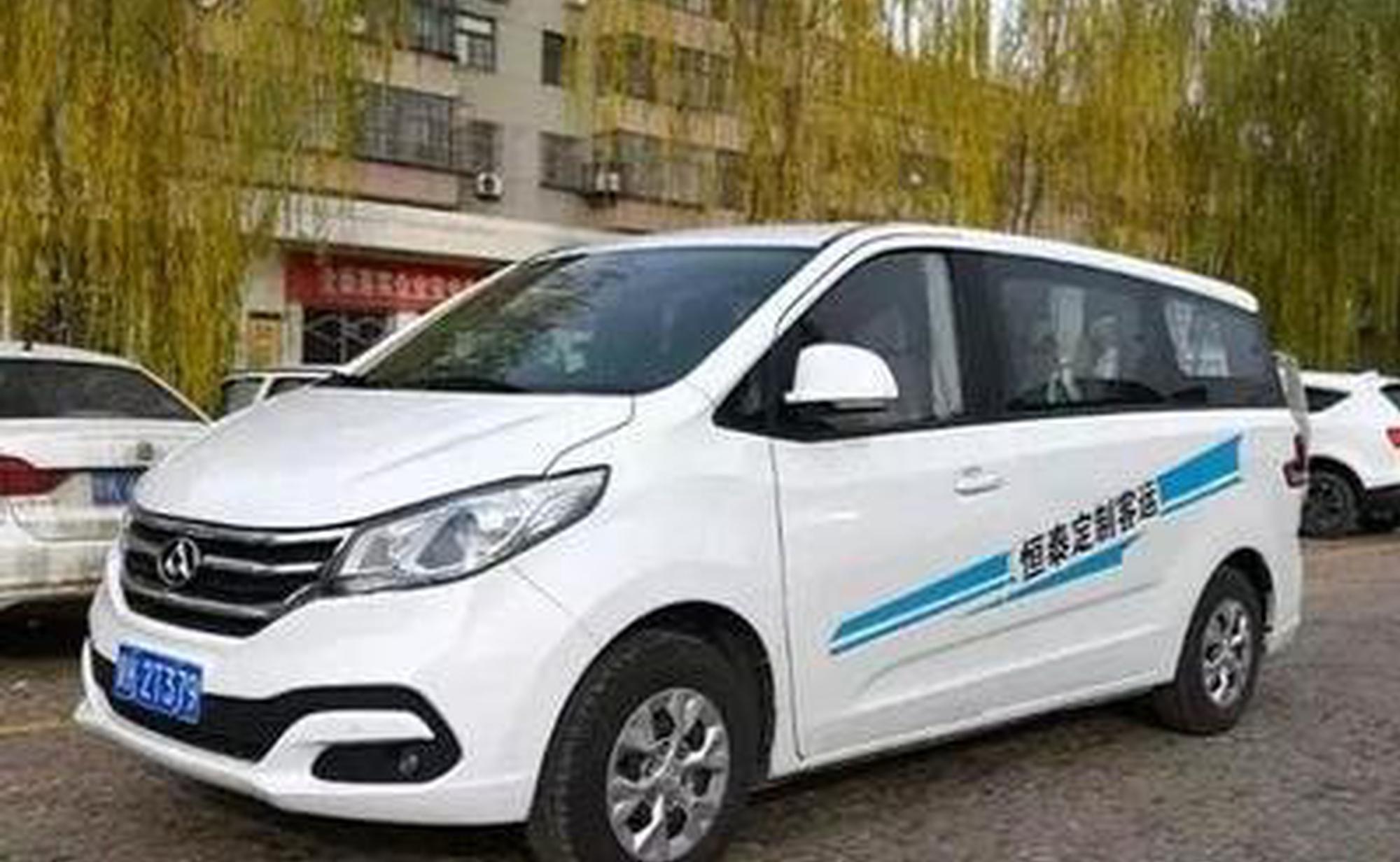 榆林至绥德定制客运专线正式开通