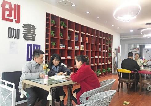 为创业者插上腾飞的翅膀——陕西榆阳创业服务网络建设纪实
