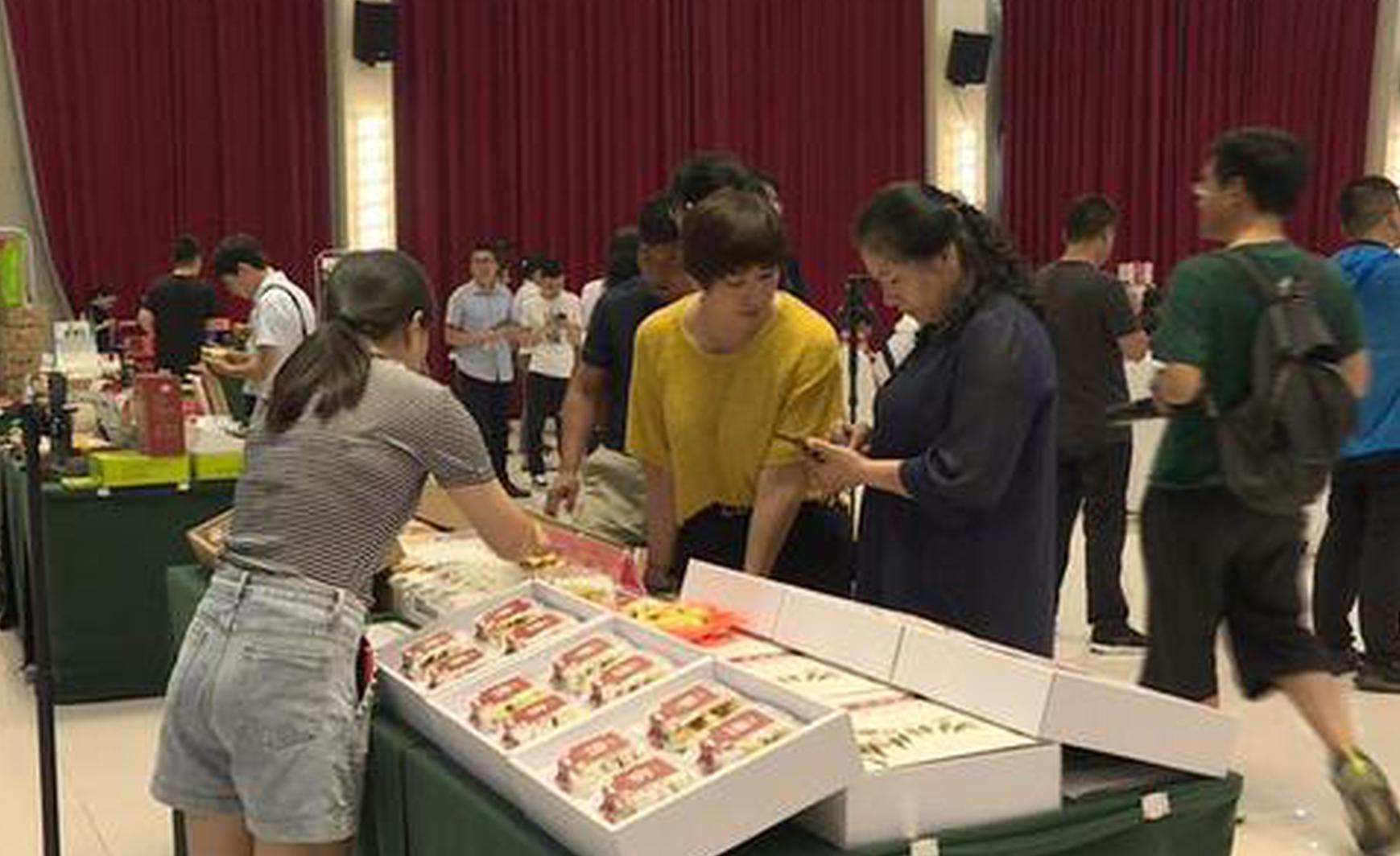 全省网销产品对接会在渭南举办