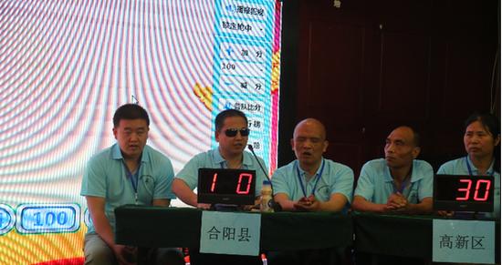 渭南首届盲人保健按摩竞赛开赛