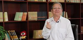 云南省博物馆馆长马文斗谈文化传承