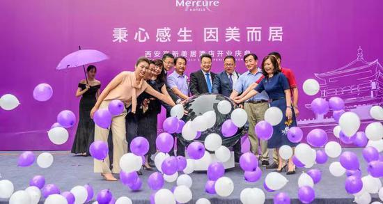美居酒店落户西安高新,坚持国际四星品牌标准