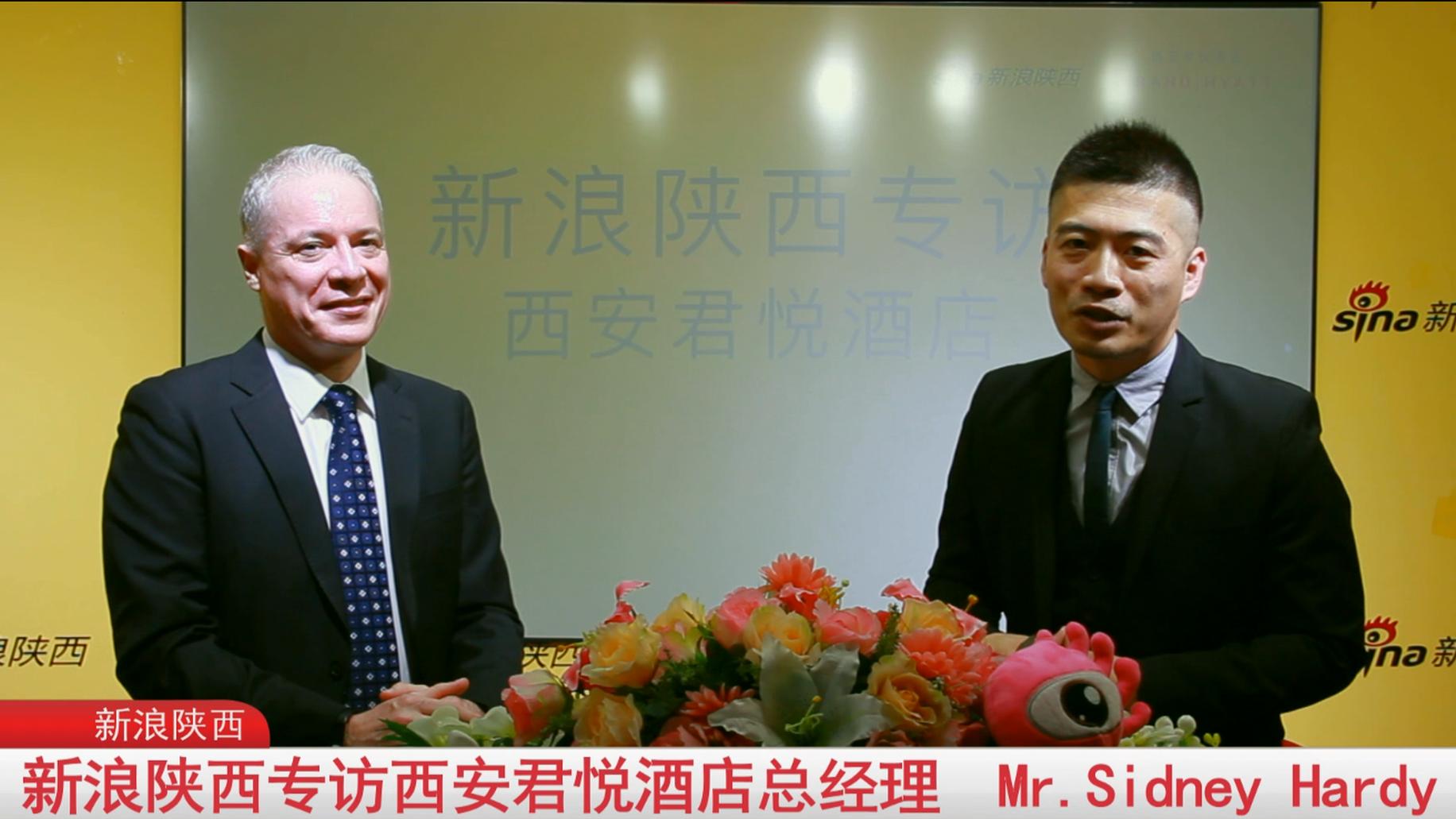 专访西安君悦酒店总经理 Mr.SidneyHardy