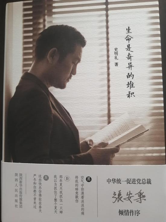 作者:史明礼