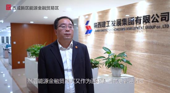 陕西建工发展集团有限公司董事长 张晓普