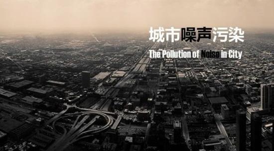 上海靓号手机号码金台城管执法局投诉电话变更啦!遇到噪音扰民拨打最新电话!
