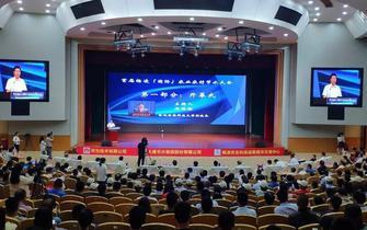 首届杨凌(国际)农业农村节水大会开幕