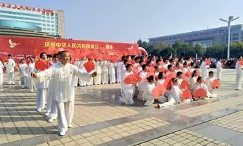 杨凌举行中老年健身交流会