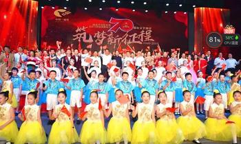 杨凌国庆70周年晚会燃爆了