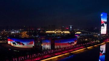 航拍浐灞3D河景灯光秀 如梦如幻