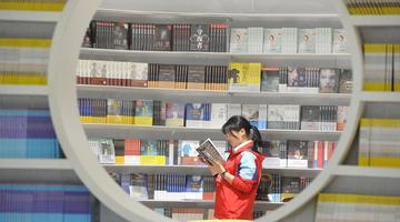 世界读书日 西安这几家网红书店等你来