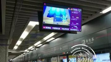 西安地铁三号线今晨设备故障