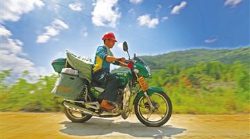 临潼乡村投递员 每天行程130公里