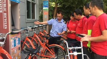 西安公共自行车公司改造无桩站点