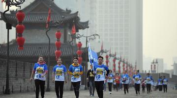 2018西安城墙秋季半程马拉松赛开跑