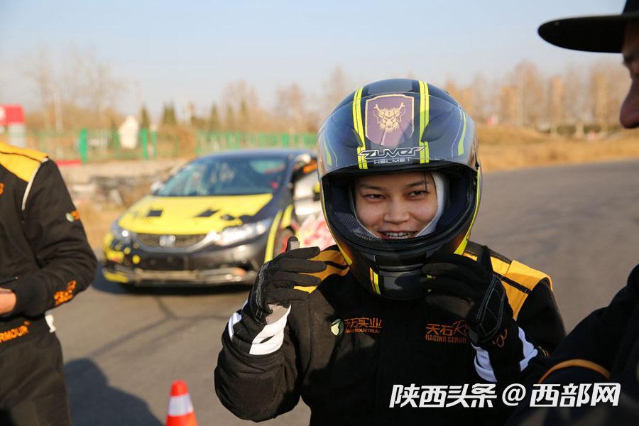 西安有了赛车手培训学校