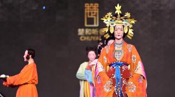 """""""2019西安国际时尚周""""开幕"""