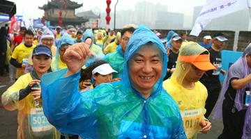 西安城墙马拉松雨中开跑