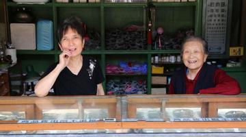 鄠邑65岁女儿帮爸妈做石头镜