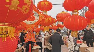红红火火过大年 陕西春节年货市场见闻