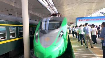 榆林至西安复兴号动车组列车首发