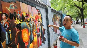 西安城墙根3D画重现大唐盛世