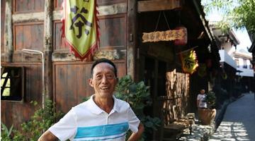 紫阳七旬老人开免费茶室6年