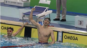 汪顺夺十四运会200米自由泳金牌