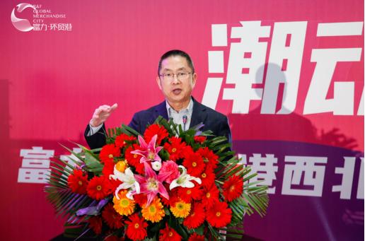 西北商贸中心副总经理苏少波