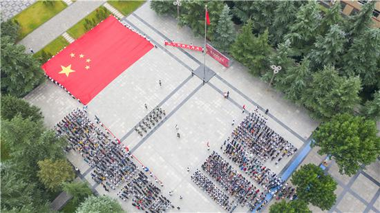 西京学院:改革开放新时代 我与祖国共成长