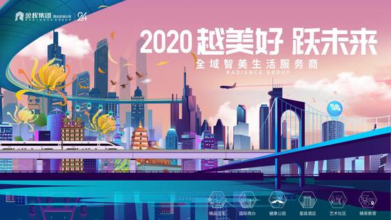不负城市期望,金辉为西安描绘理想生活图景