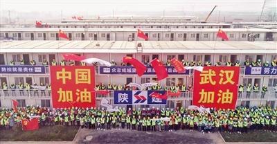 """建设者们站在生活区的楼前,齐声呐喊""""中国加油 武汉加油"""" 王健 张红中 摄"""