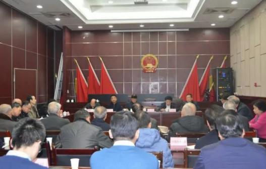 雁塔区召开离退休干部2019年迎新春座谈会