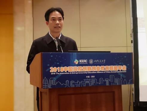 北京城市学院副校长蔡派表讲话