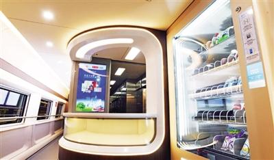 復興號智能動車組餐車內增加了售貨機