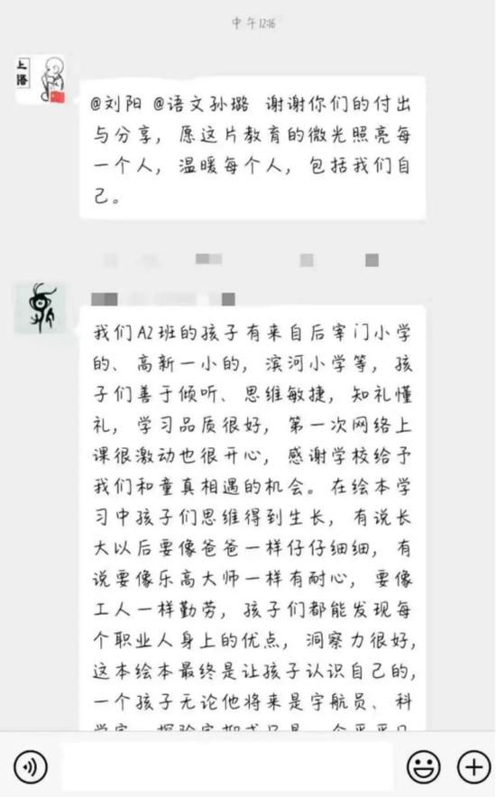 """沣西新城:""""萤火""""之光照亮孩子温暖前行路"""