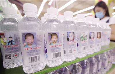 """""""寻娃瓶装水""""现身西安 外包装"""