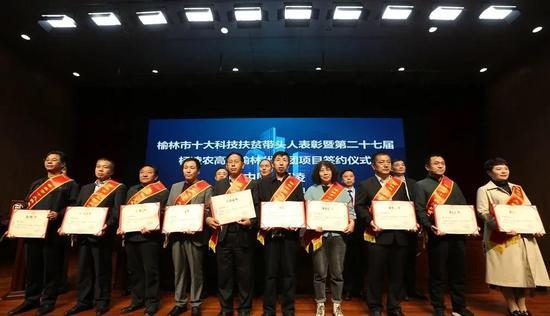 府谷县在第27届农高会上签约6个项目,总金额28.9618亿元