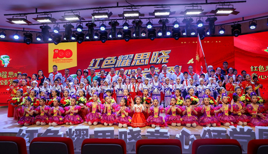 """5月28日,西安航天城第四小學舉行紅領巾學院開院儀式暨 """"六一""""兒童節慶祝大會"""
