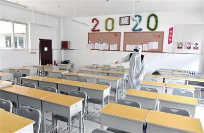 工作人员对教室进行消杀作业 新华社发