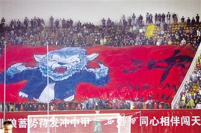 球迷在现场为陕足加油呐喊 本报采访人员 王战荣摄