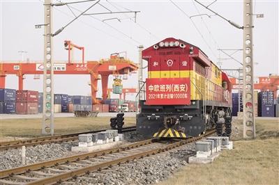 中欧班列(西安)今年运送车数突破10000车