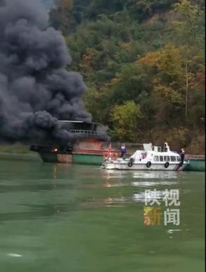 见火不救 安康紫阳海事处罚两艘货船
